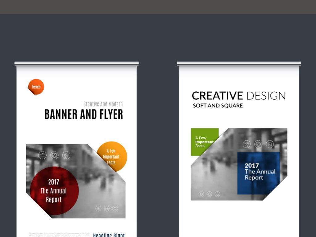 广告设计商务金融商务模板科技简洁简洁大气展板展架产品海报背景设计图片