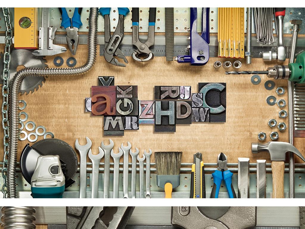 木板金属字母家装装修效果图复古怀旧海报科技艺术画工具箱背景墙壁画