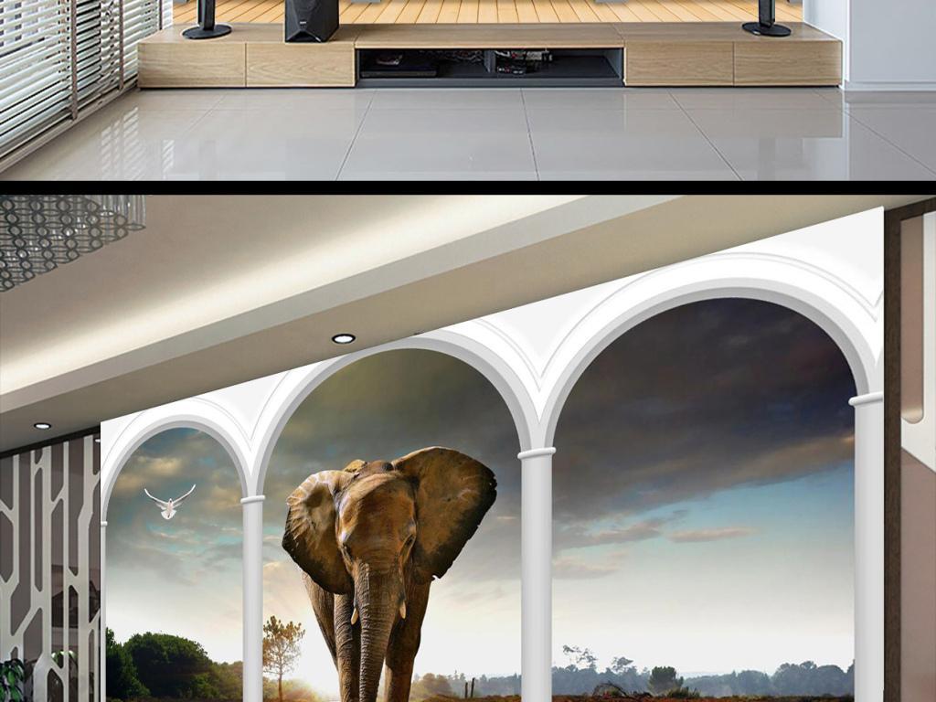 3d拱形结构大象背景墙