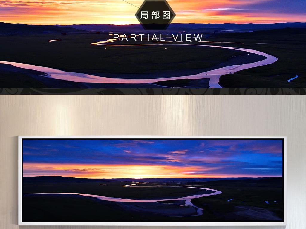 唯美长江紫色夕阳风景床头装饰画
