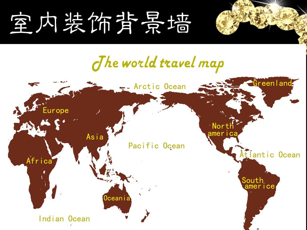抽象七大洲五大洋世界地图背景墙