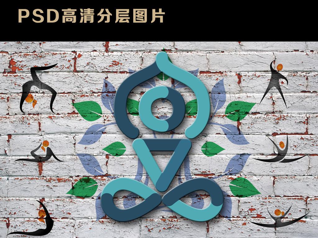 瑜伽美女剪纸背影破墙时尚现代健体健身广告瑜伽房都是背景墙背景墙