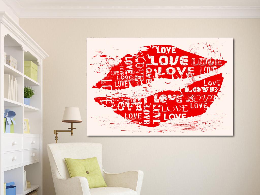 抽象英文性感红唇有框无框装饰画
