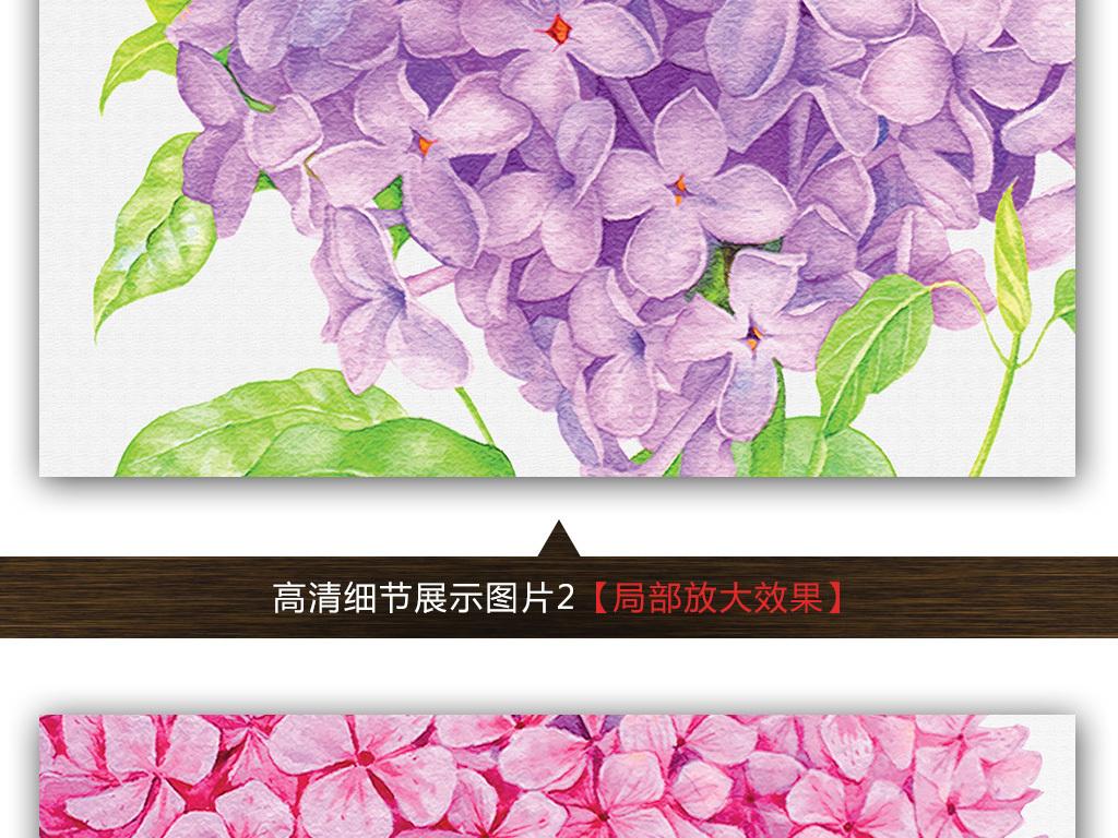 装饰画 北欧装饰画 植物花卉装饰画 > 北欧手绘水彩花球清新三联画