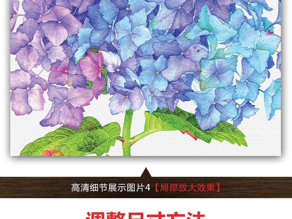 手绘高清三联画水彩装修画彩色花朵花卉彩色花朵花卉花卉水彩画油画