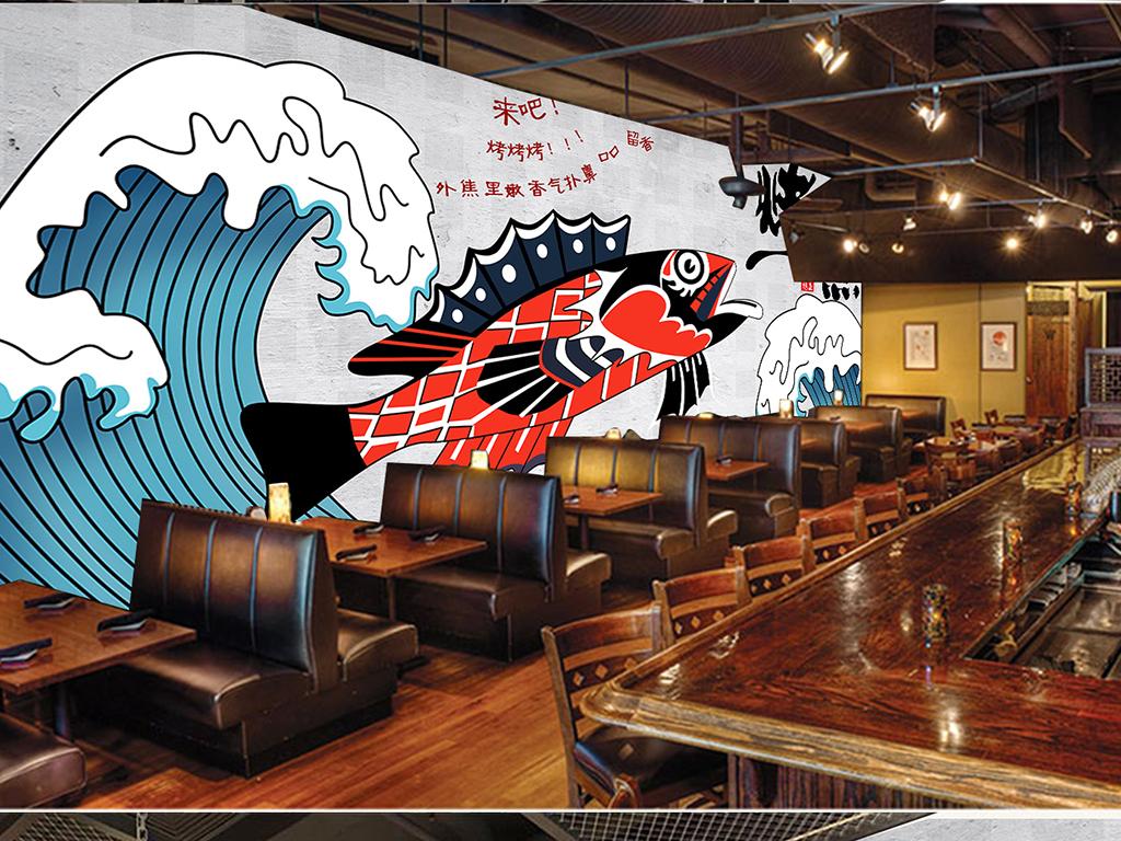 画 工装背景墙 酒店|餐饮业装饰背景墙 > 手绘烤鱼火锅店料理餐厅小吃