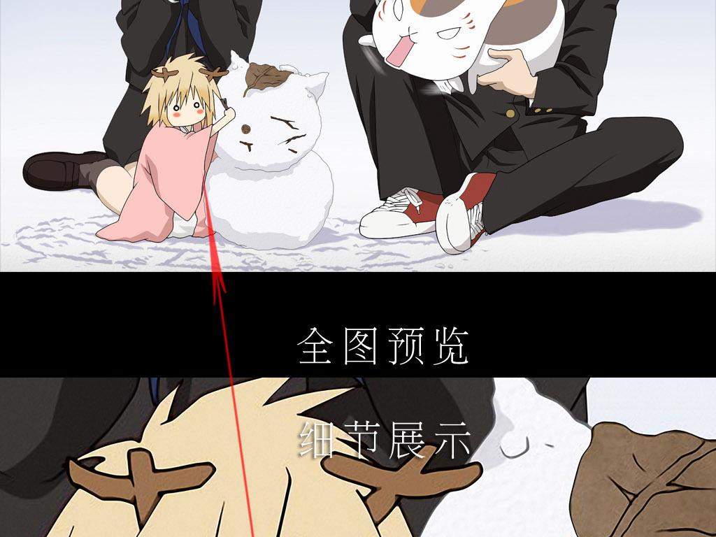 可爱卡通日本韩国动漫手绘卡哇伊人物背景墙