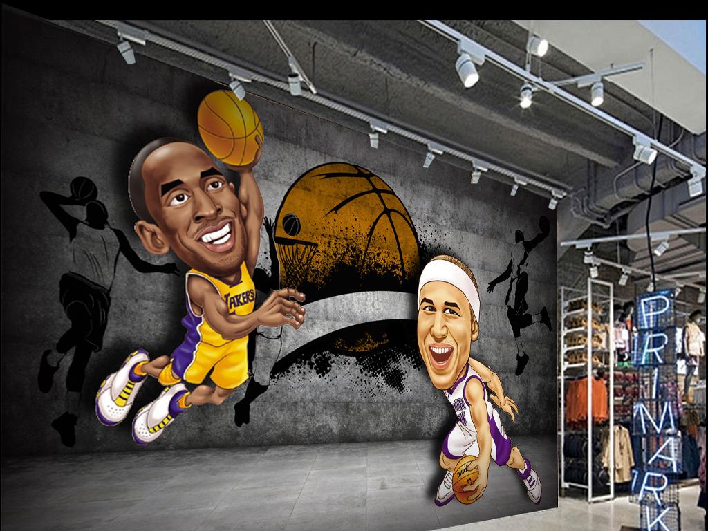 动漫人物篮球3d立体城市涂鸦工装背景墙