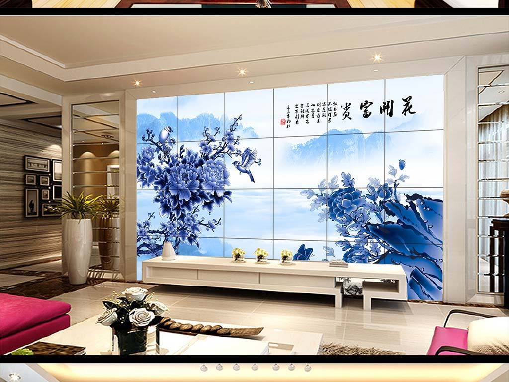 屋檐中式婚礼新中式中式背景墙中式电视背景墙中式玄关新中式背景墙新图片