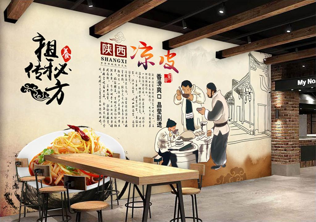 壁纸中式中国风火锅店手绘茶餐厅餐厅招牌餐厅背景墙餐厅装饰画餐厅