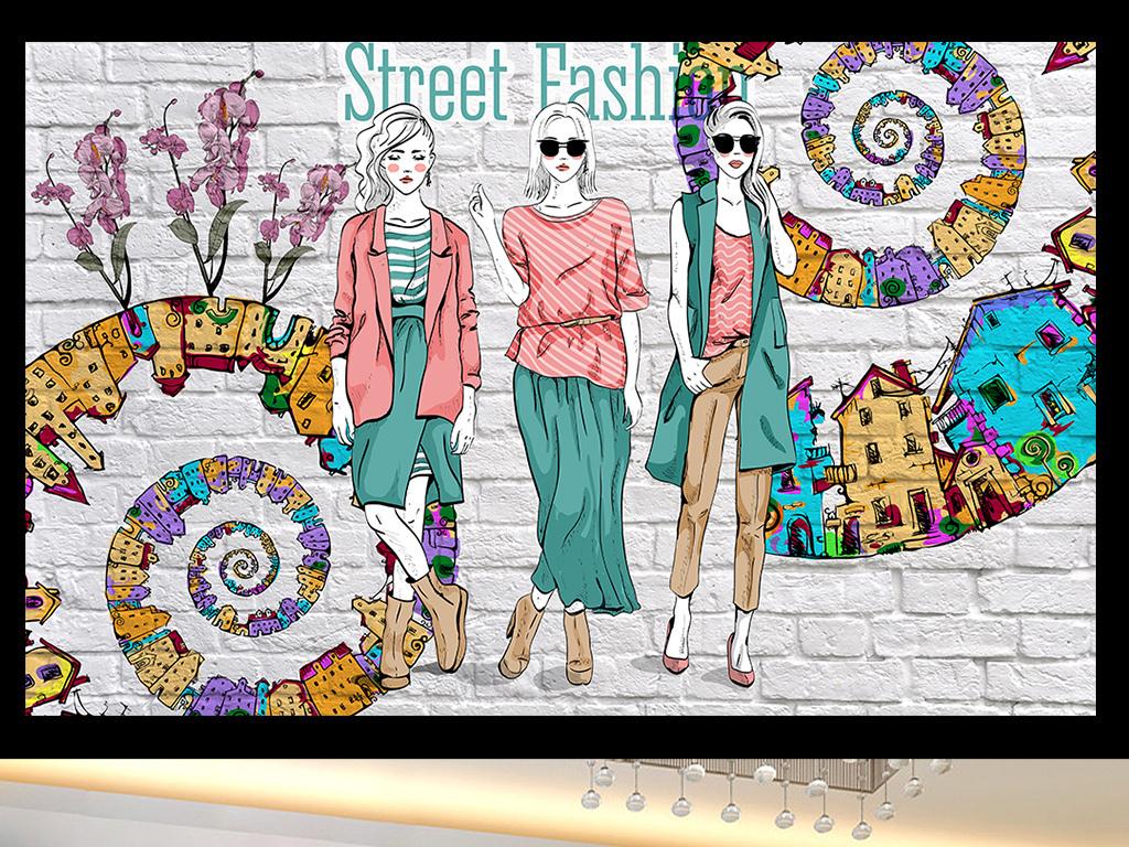 韩国衣服分类手绘