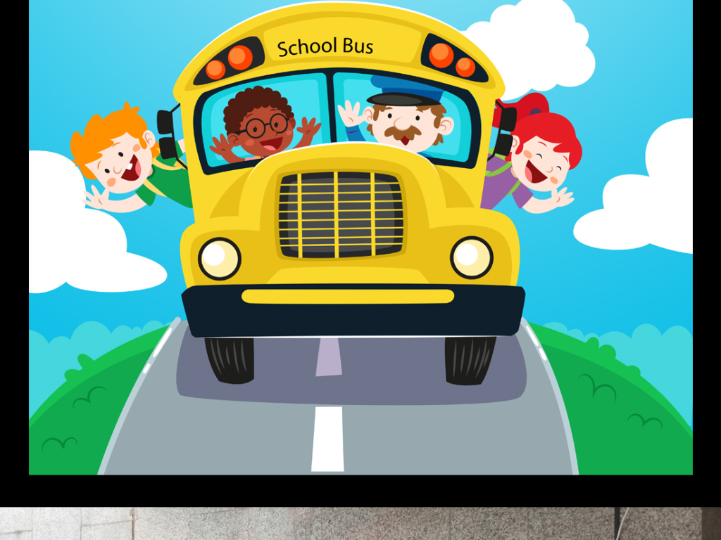 礼让校车关爱儿童安全宣传海报