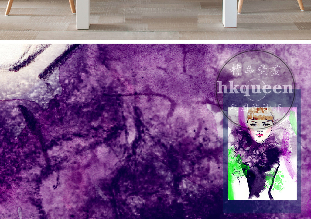 紫色梦幻唯美手绘抽象水彩绘画美女玄关过道
