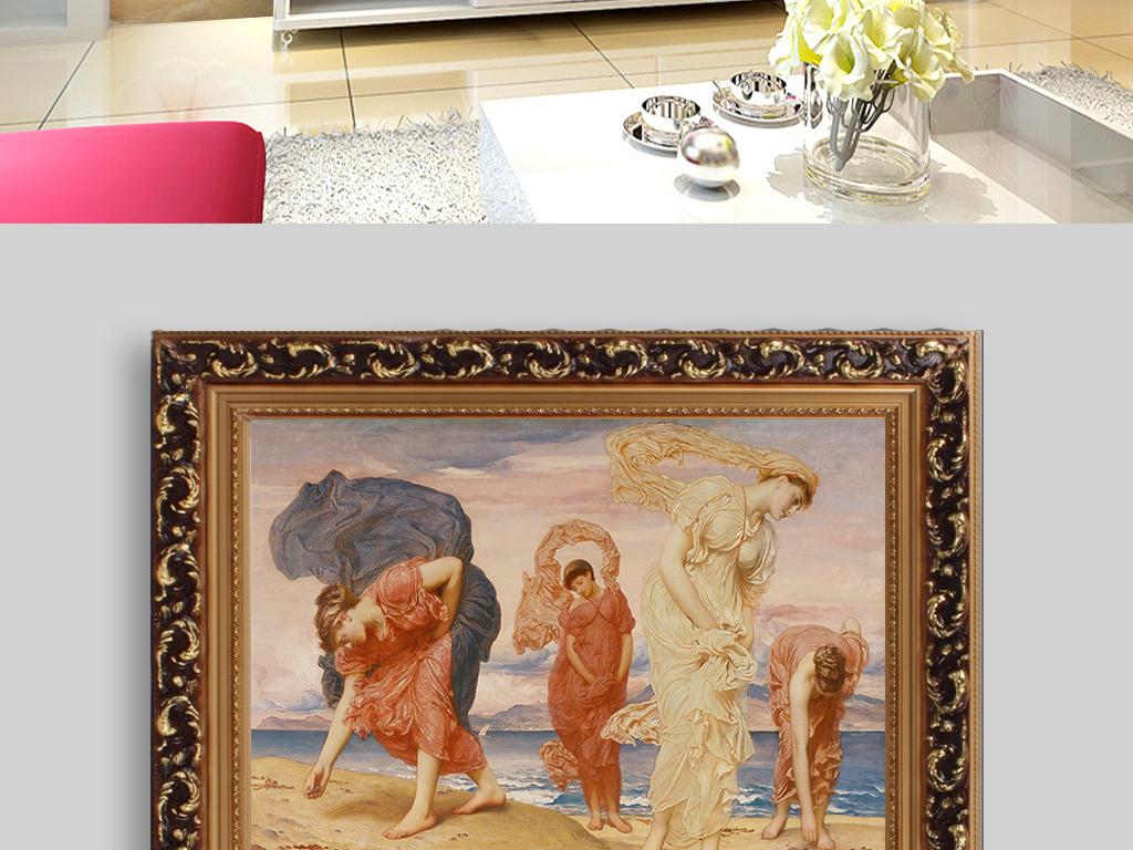 欧美人物捡垃圾的女人海景海边美女彩雕瓷艺瓷砖雕刻背景墙壁纸墙纸