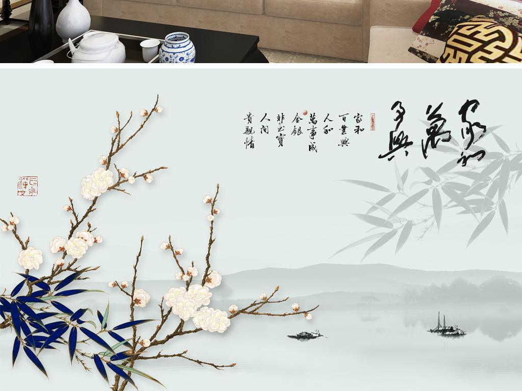 新中式手绘工笔梅花水墨江南背景墙