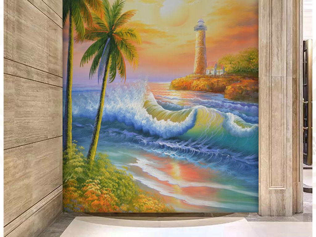 高清画质椰树海浪灯塔油画艺术玄关