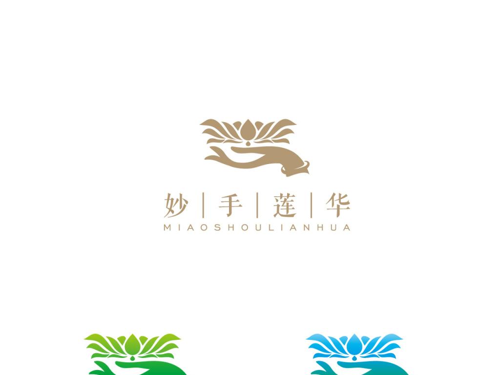 莲花logo