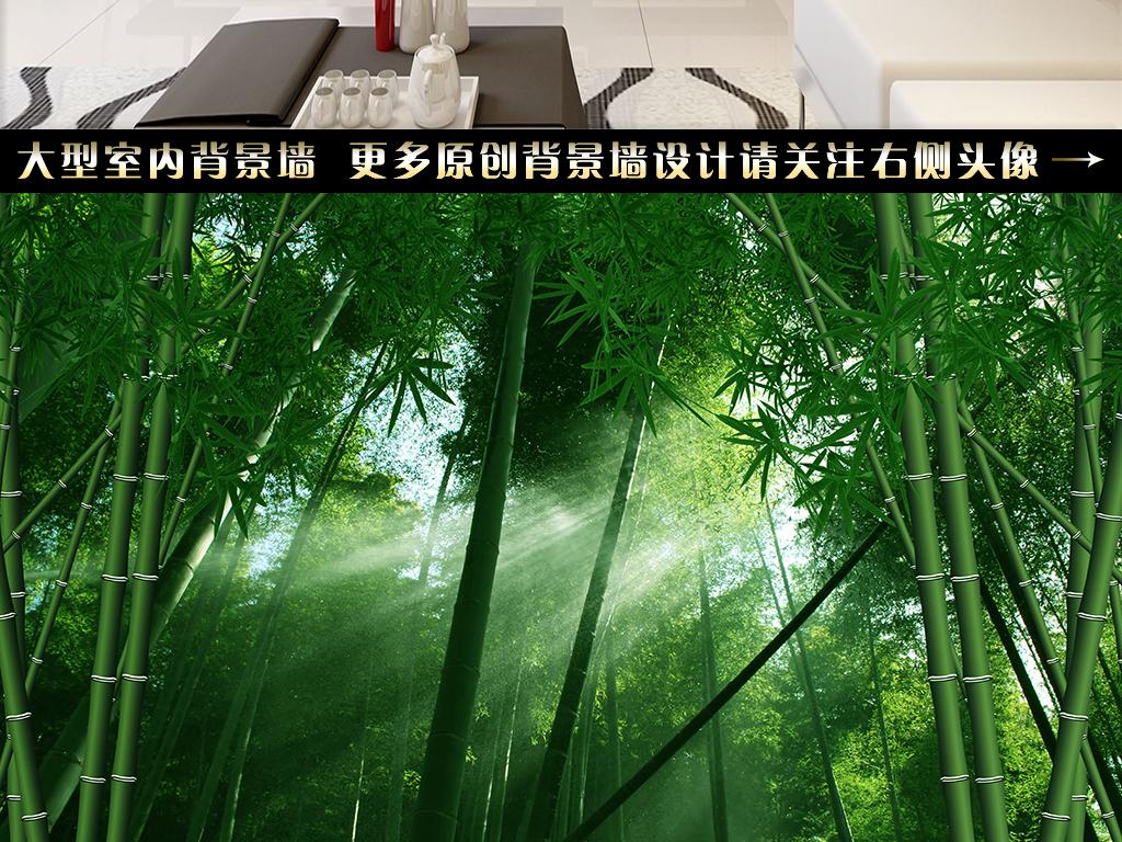 竹林风手绘背景墙