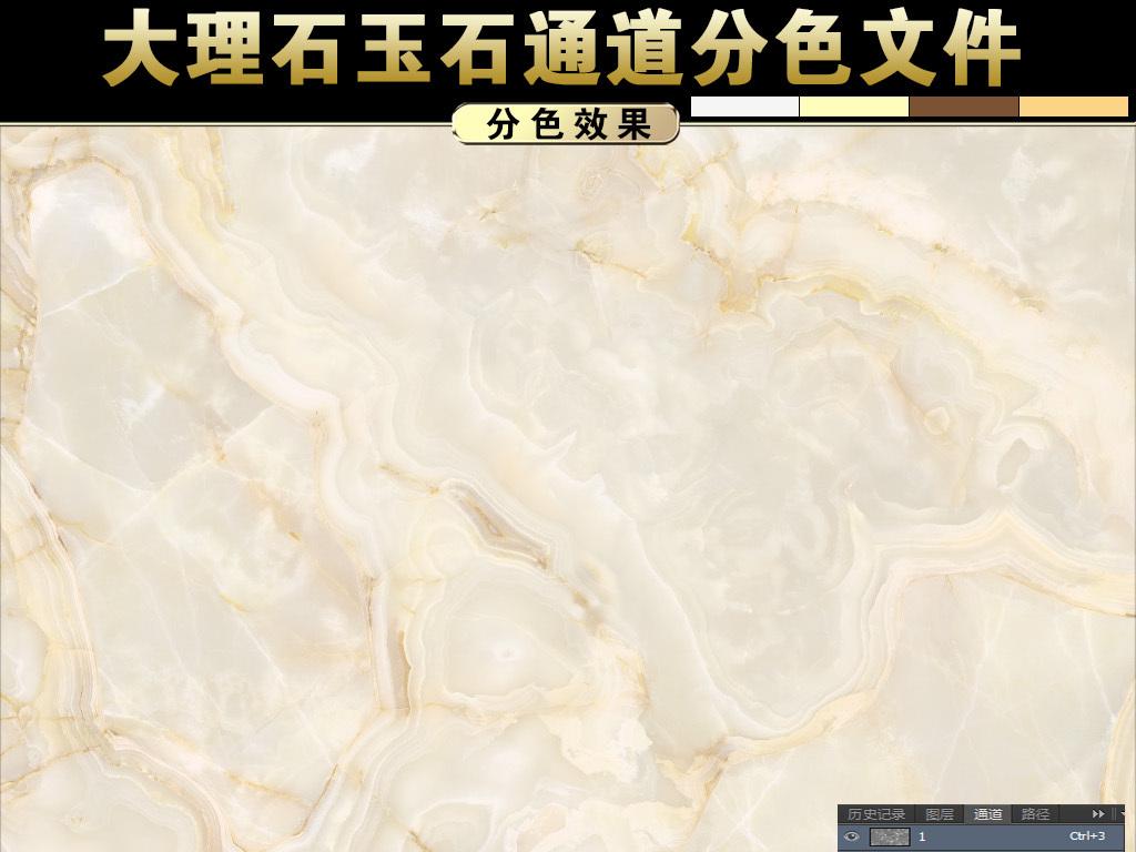 大理石贴图|木材贴图 大理石贴图 > 米黄色大理石石纹瓷砖  版权图片