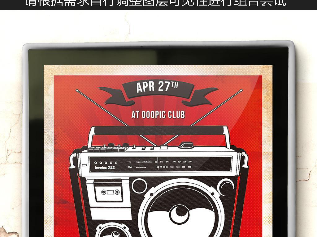 平面|广告设计 海报设计 pop海报 > 多色调怀旧文艺复古潮流街舞