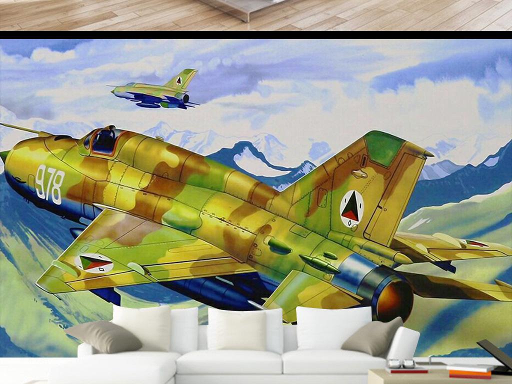 飞机背景电视背景墙手绘飞机工装网咖网吧3d