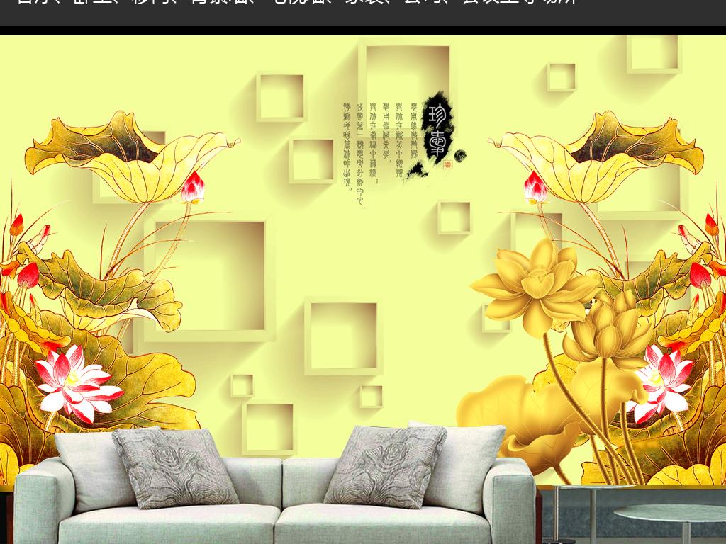 手绘彩雕莲花立体背景墙