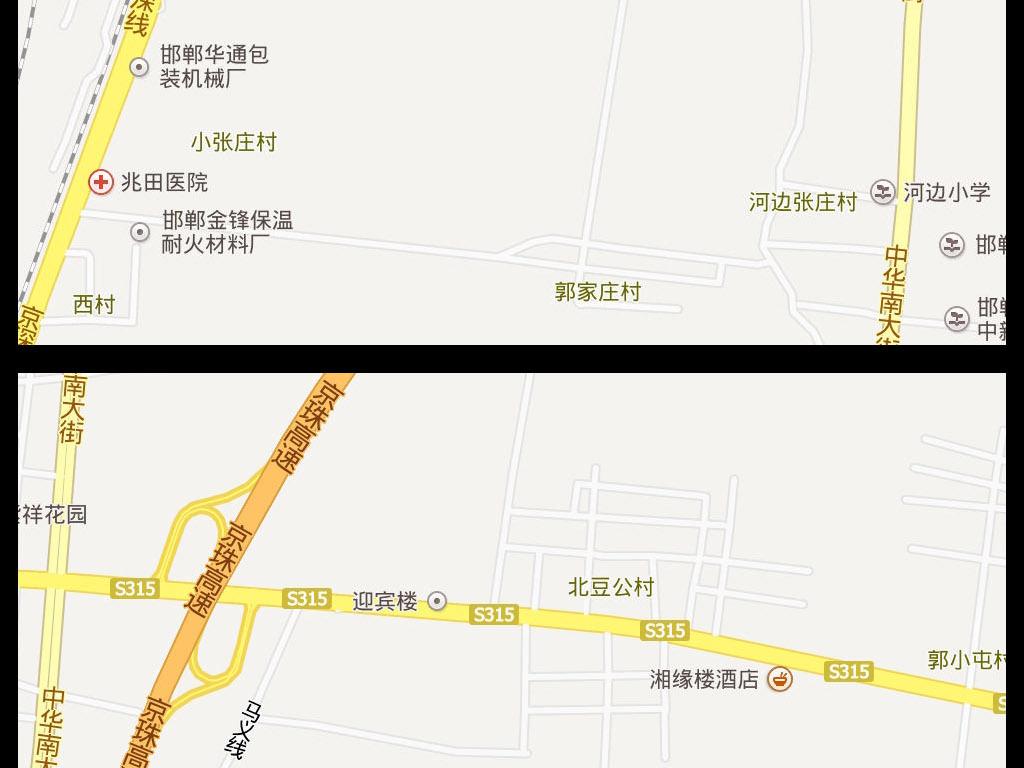 2016邯郸市电子地图