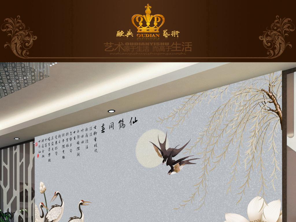 手绘中式仙鹤电视背景墙