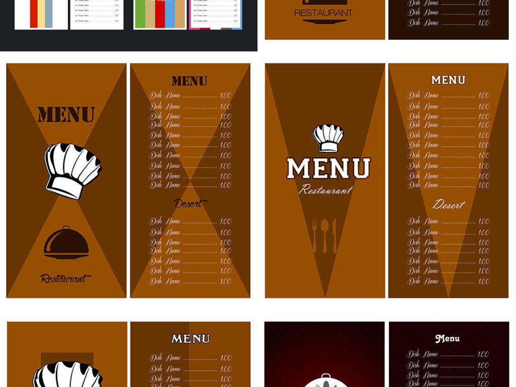 餐饮食品菜单酒水牌设计模板