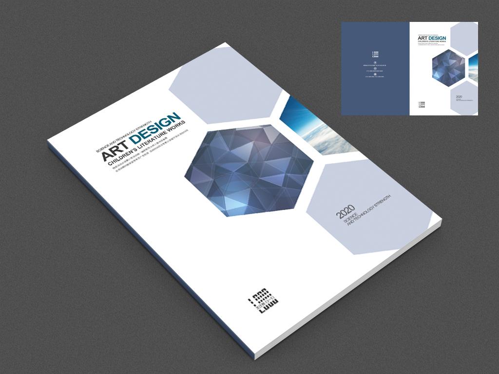 平面|广告设计 画册设计 企业画册(封面) > 简约时尚方块艺术宣传册