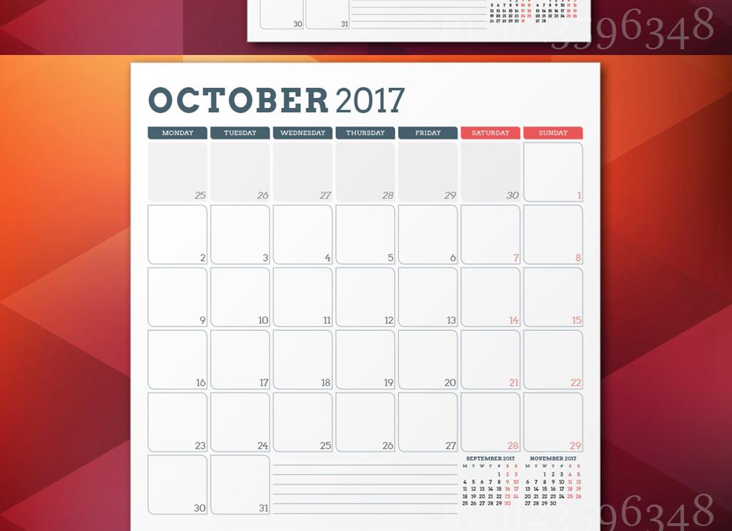 17年鸡年台历月历年历日程计划表模板