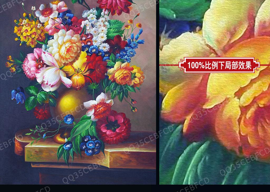 花卉壁画插花花瓶丙烯画3d油画手绘