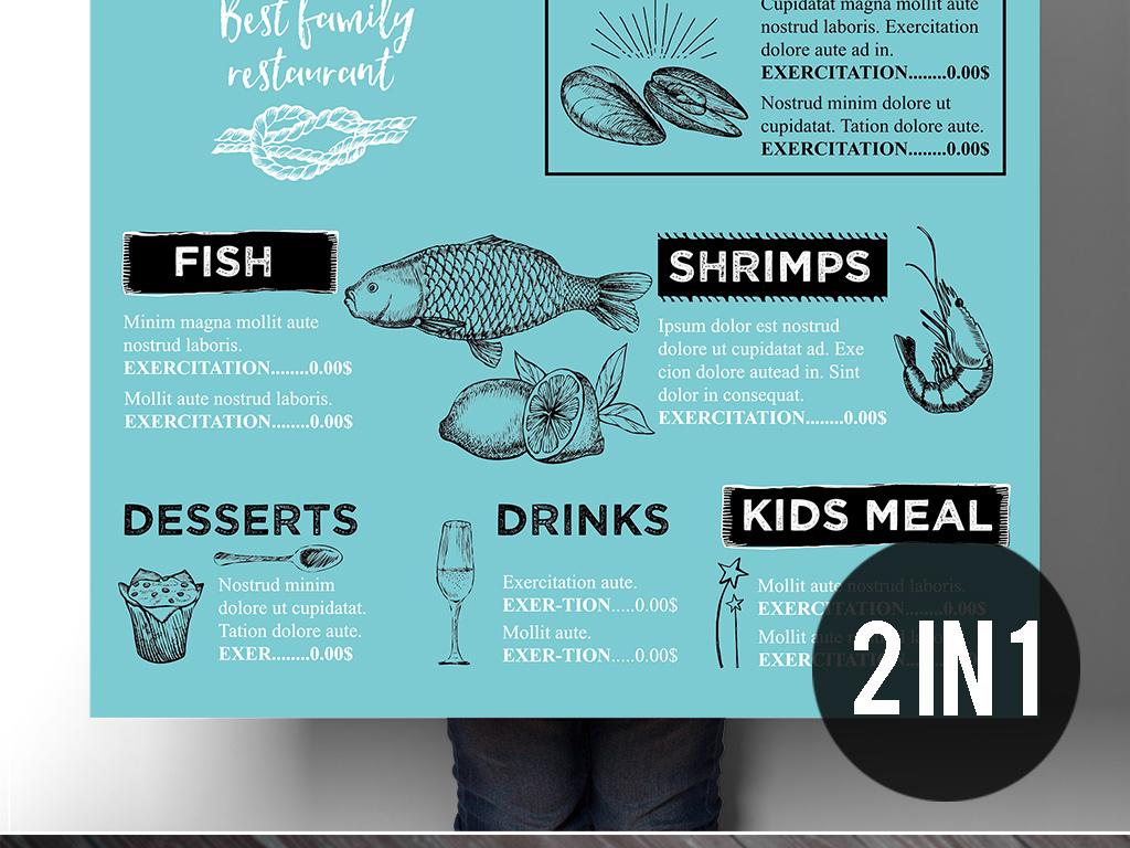 """【本作品下载内容为:""""创意手绘海鲜餐厅美食菜谱促销海报传单模板"""",其他内容仅为参考,如需印刷成实物请先认真校稿,避免造成不必要的经济损失。】 【声明】未经权利人许可,任何人不得随意使用本网站的原创作品(含预览图),否则将按照我国著作权法的相关规定被要求承担最高达50万元人民币的赔偿责任。"""
