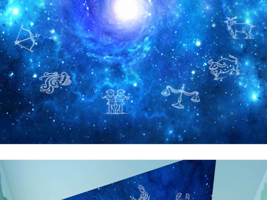 高清银河之力星空十二星座黑洞银河系天顶画图片