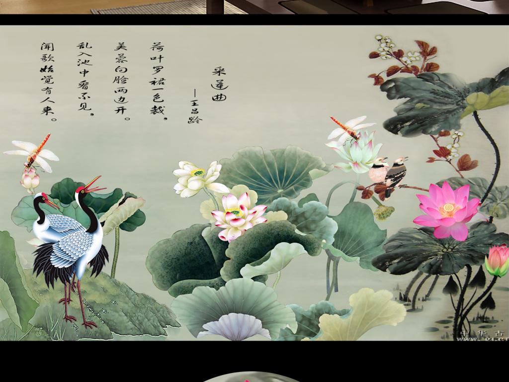 高清水墨荷花仙鹤采莲曲背景墙