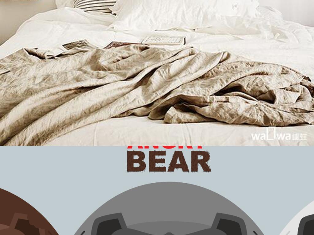 北欧简约简约生气的呆萌熊动物装饰画