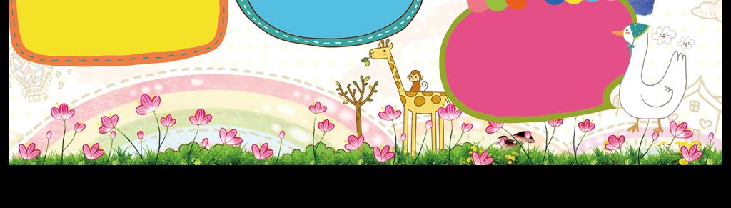 卡通保护动物小报世界动物日手抄报模板