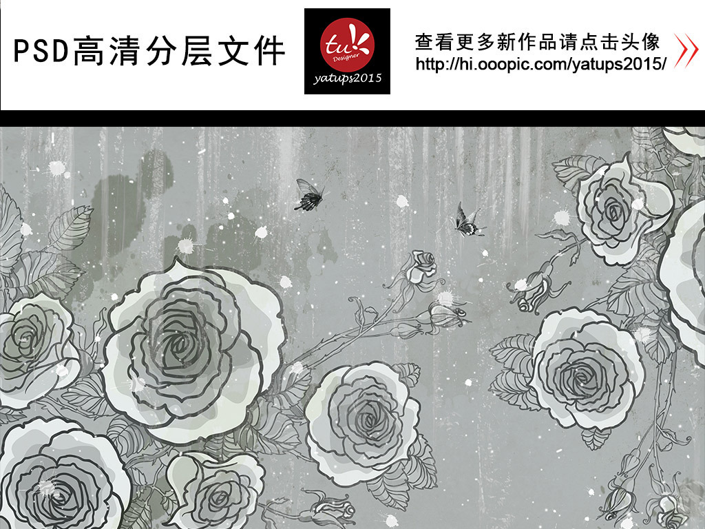 手绘北欧风格玫瑰花复古背景墙装饰画墙纸