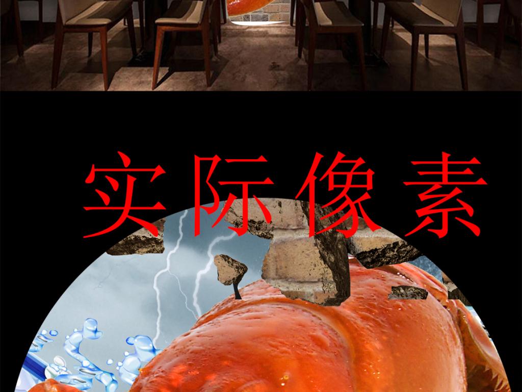 复古砖墙龙虾螃蟹餐馆背景墙