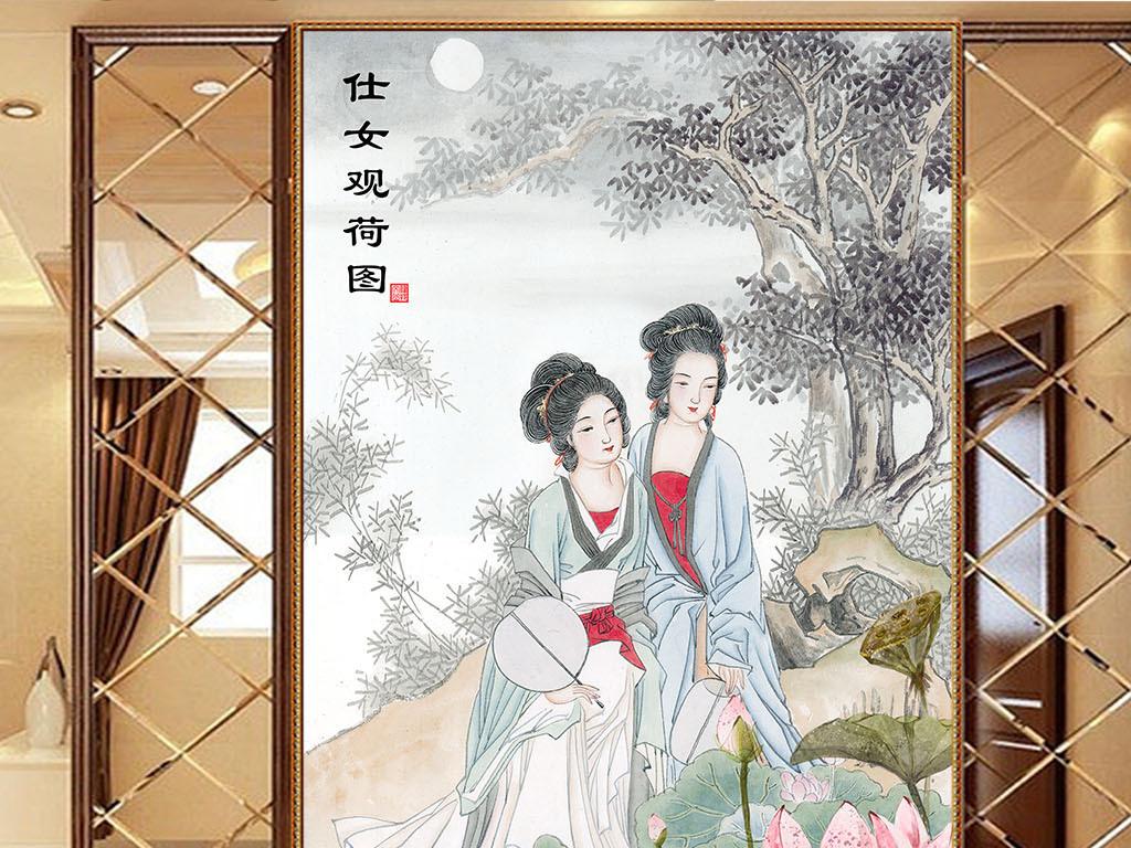 墙客厅沙发抽象手绘古代美女仕女室内装饰卧室书房效果图形象墙设计背