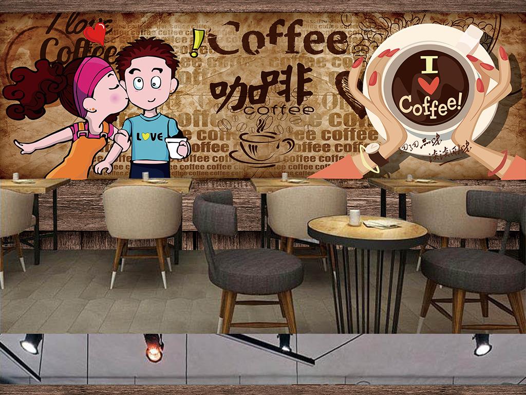 手绘木板复古咖啡店背景墙