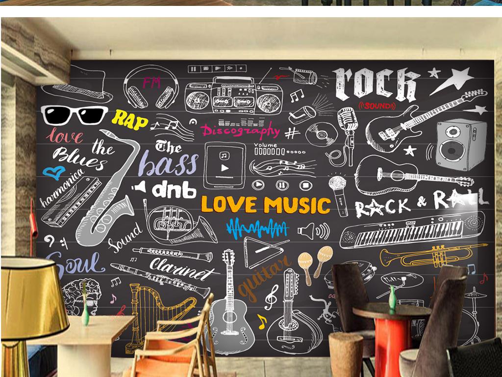 手绘个性音乐酒吧背景墙