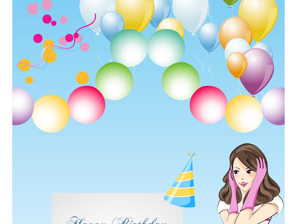 平面 广告设计 节日设计 生日 > 多彩卡通蓝色气球蛋糕儿童庆生派对