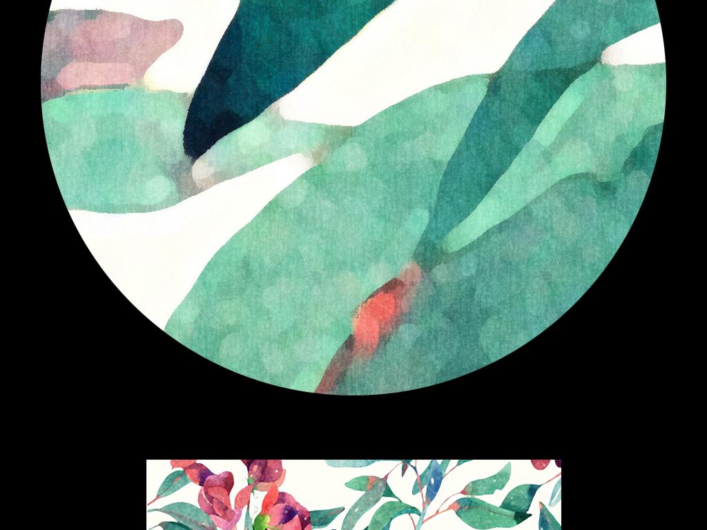 手绘森系繁花