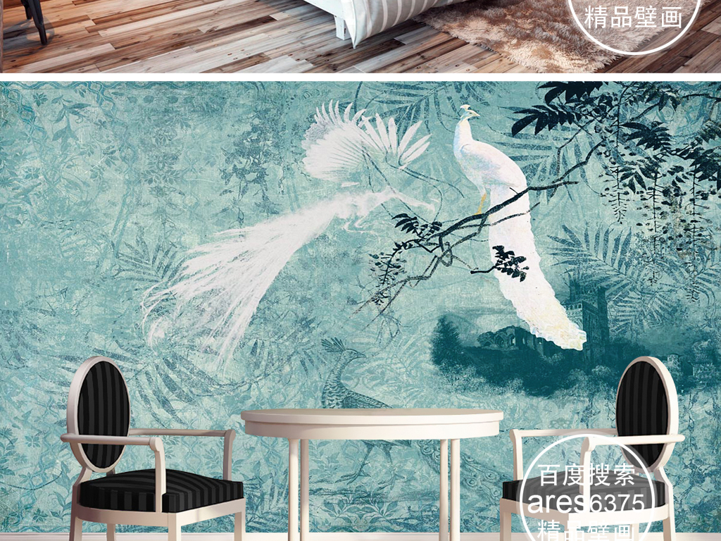 欧式建筑欧式风格文艺油画复古背景图复古风背景复古背景墙中国风复古图片