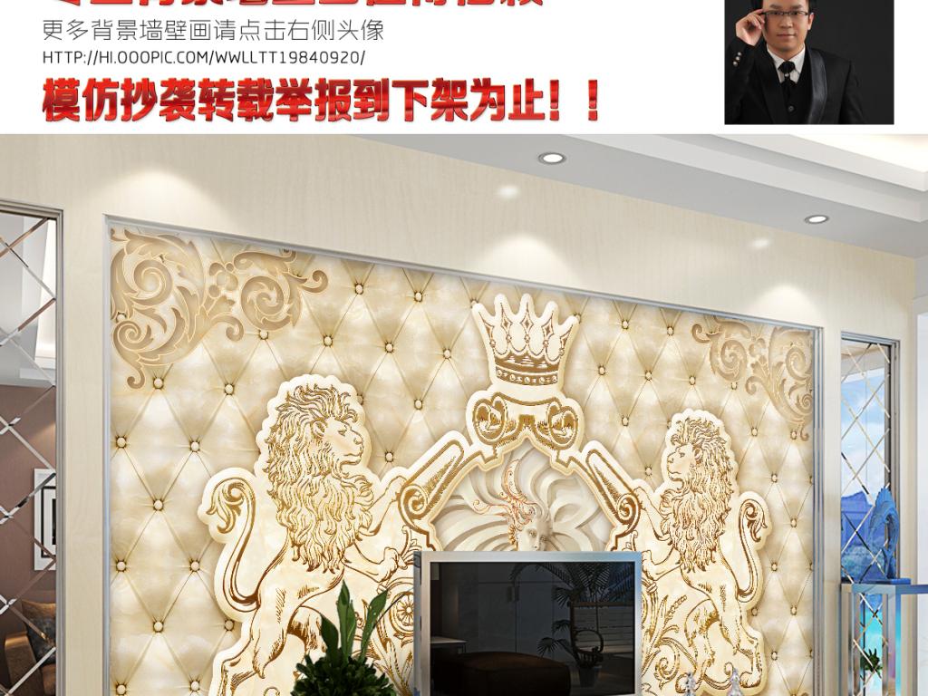 尊崇欧式大理石软包皇室浮雕电视背景墙