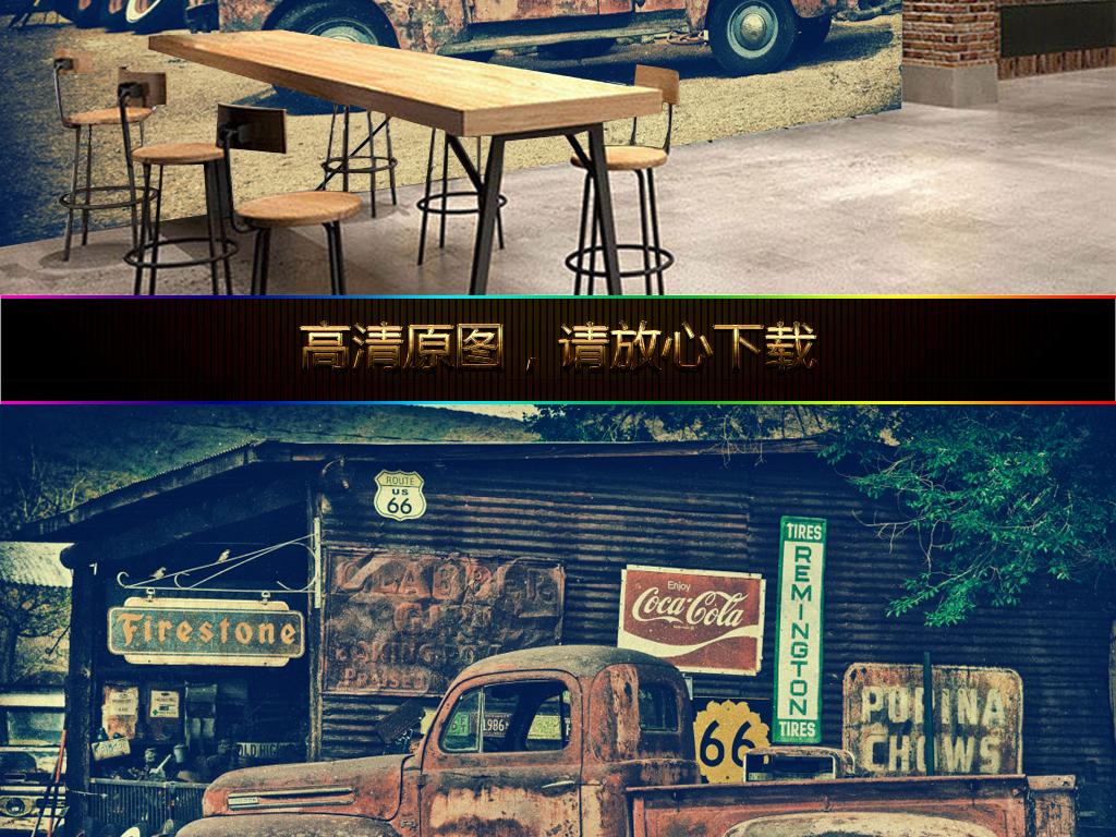 复古怀旧卡车汽车铁皮工业风壁画背景墙