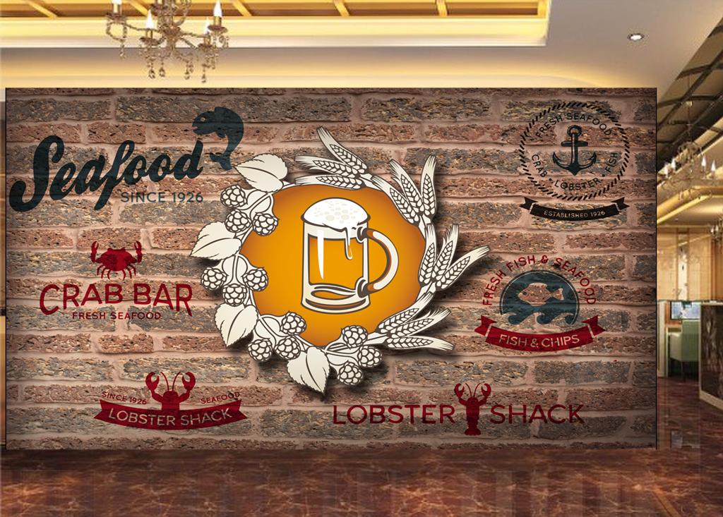 3d效果啤酒快餐店酒店工装背景墙