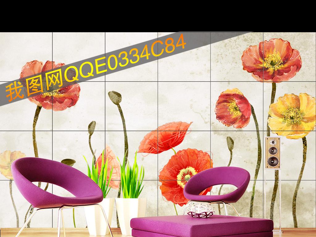 背景墙|装饰画 电视背景墙 手绘电视背景墙 > 手绘罂粟花装饰背景墙