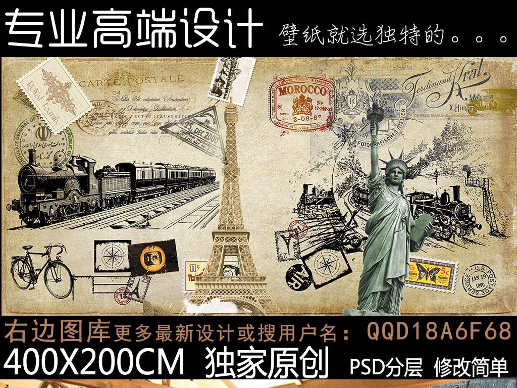 怀旧风电视背景墙欧式火车埃菲尔铁塔自由女神像单车邮票装饰画壁画